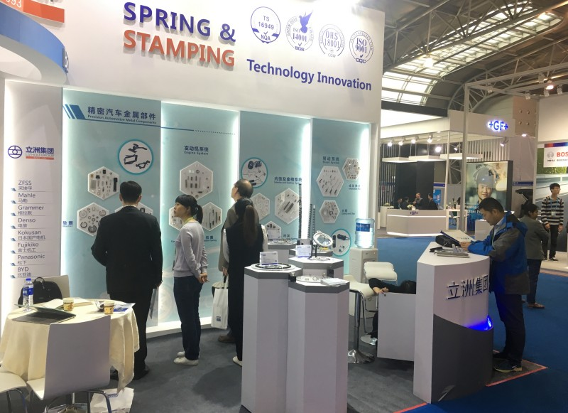 2016 SAE-CHINA CONGRESS AND EXHIBITION